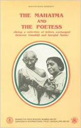 The Mahatma and The Poetess
